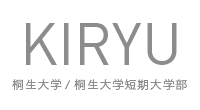 KIRYU 桐生大学/桐生大学短期大学部