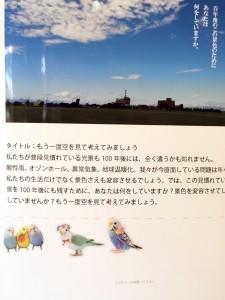 IMG_7948のコピー