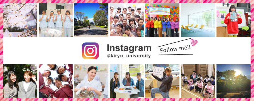 Instagram@kiryu_university Follow me!!